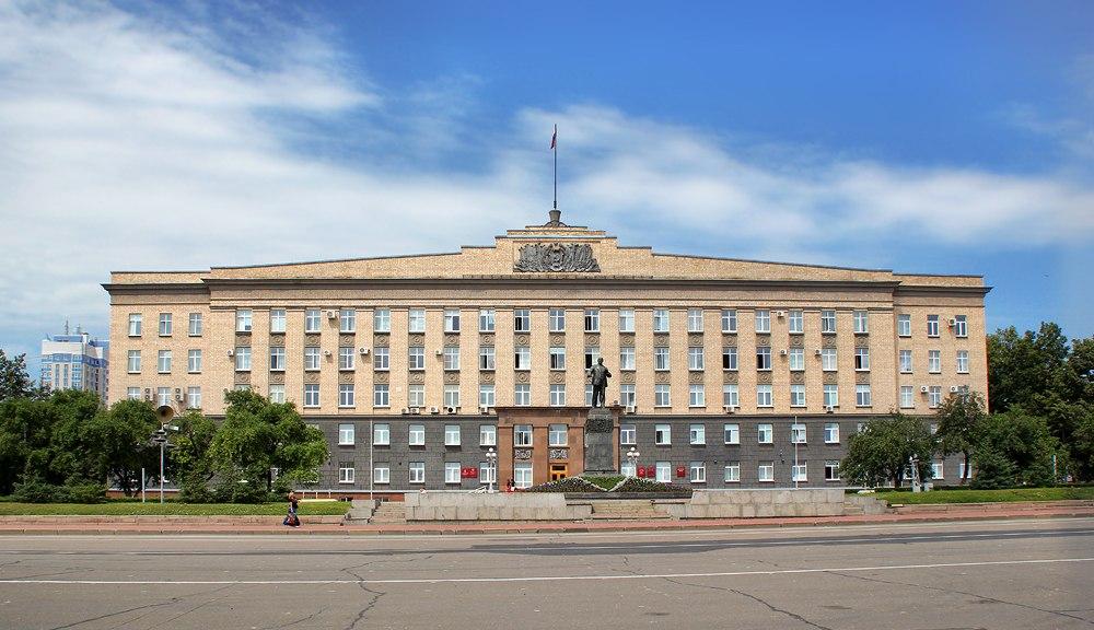 Утверждён порядок возврата средств фонда капитального ремонта в случаях, предусмотренных частью 2 статьи 174 Жилищного кодекса РФ